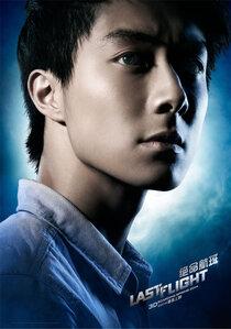 Постер к фильму Последний рейс