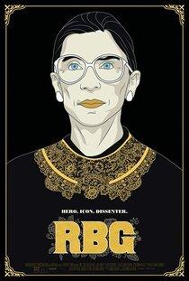 Постер к фильму РБГ