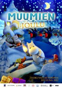 Постер к фильму Муми-тролли. Зимняя сказка