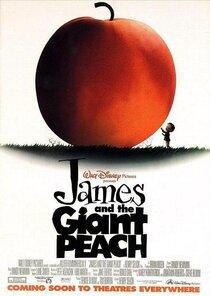 Джеймс и гигантский персик