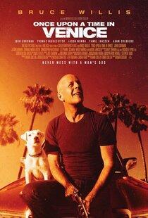Постер к фильму Его собачье дело