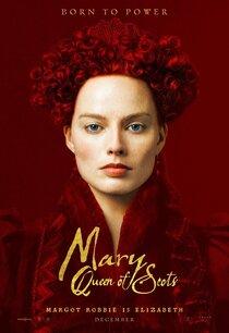 Постер к фильму Две королевы