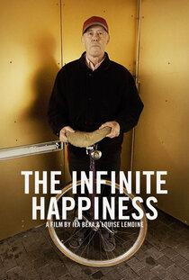 Постер к фильму Бесконечное счастье