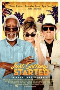 Постер к фильму Все только начинается