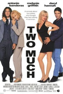 Постер к фильму Двое – это слишком
