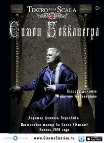 Постер к фильму Симон Бокканегра