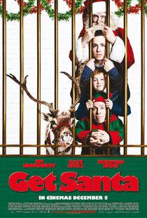 Постер к фильму Достать Санту