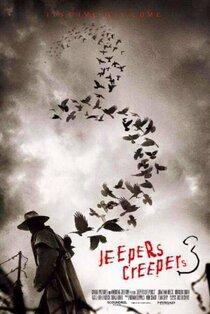 Постер к фильму Джиперс Криперс 3