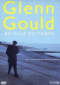 Постер к фильму Глен Гульд. Вне времени
