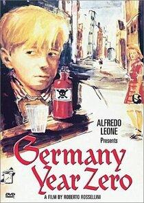 Германия, год нулевой