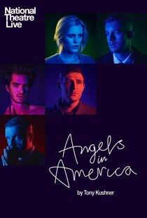 Ангелы в Америке. Часть 2: Перестройка