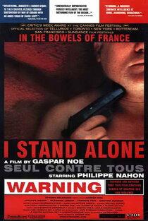 Постер к фильму Один против всех