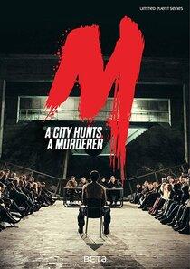 Постер к фильму М убийца
