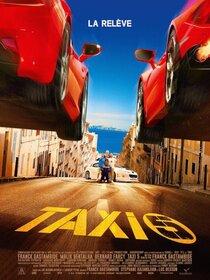 Постер к фильму Такси 5