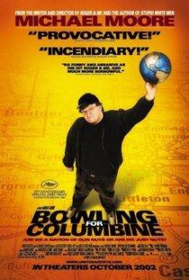 Постер к фильму Боулинг для Колумбины