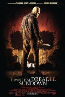 Постер к фильму Город, который боялся заката