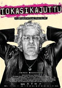 Постер к фильму Панк-вояж