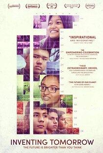 Постер к фильму Изобретая завтра