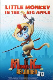 Постер к фильму Маленький большой герой