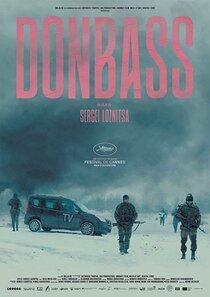 Постер к фильму Донбасс