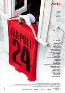 Постер к фильму Неаполь 24