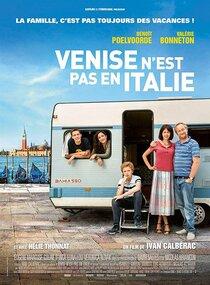 Постер к фильму Венеция зовет