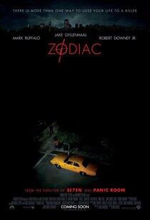 Постер к фильму Зодиак