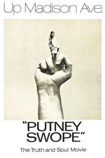 Постер к фильму Патни Своуп