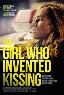 Постер к фильму Девушка, которая придумала поцелуи