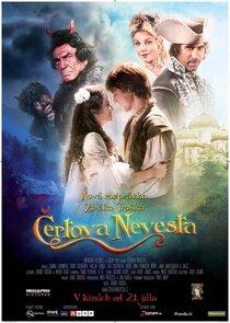 Постер к фильму Чертова невеста