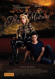 Постер к фильму Моя Госпожа