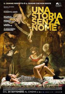 Постер к фильму Похищение Караваджо