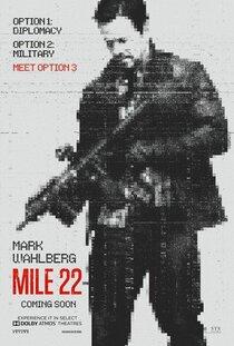 22-я миля