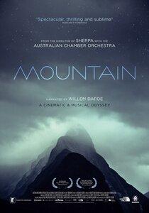 Постер к фильму Горы