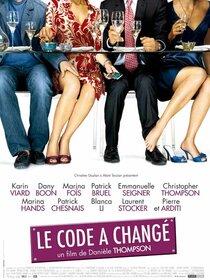 Постер к фильму Изменение планов