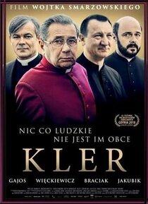 Постер к фильму Духовенство