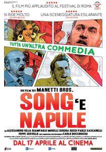 Постер к фильму Песни, мафия, Неаполь