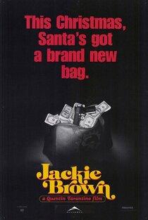 Постер к фильму Джеки Браун