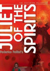 Постер к фильму Джульетта и духи