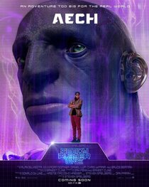 Постер к фильму Первому игроку приготовиться