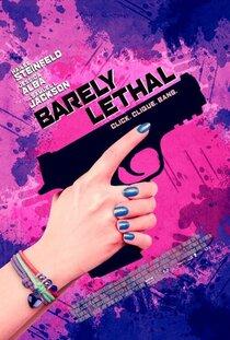 Постер к фильму Особо опасна
