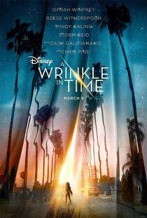 Постер к фильму Излом времени