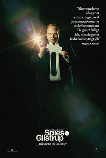 Постер к фильму Все, что вы хотели знать о сексе и налогах
