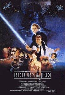 Постер к фильму Звездные войны: Эпизод VI - Возвращение джедая