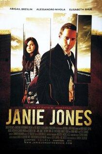 Постер к фильму Джэни Джонс