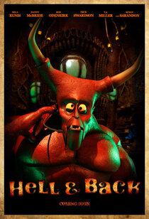 Постер к фильму В ад и обратно