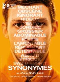 Постер к фильму Синонимы