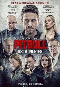 Постер к фильму Питбуль. Последний пёс