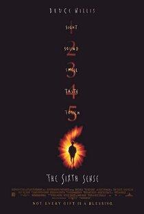 Постер к фильму Шестое чувство