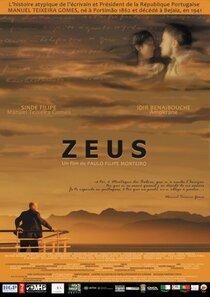 Постер к фильму Зевс